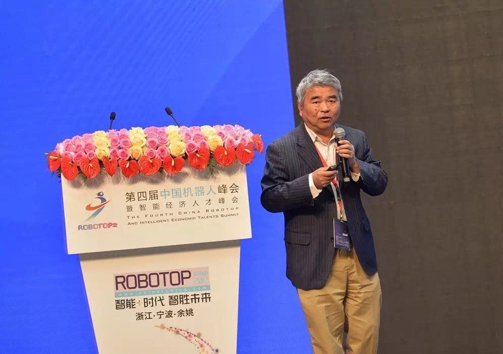 资讯– 机器人资讯 – 工业机器人新闻 – 服务机器人动态 – 中国机器人行